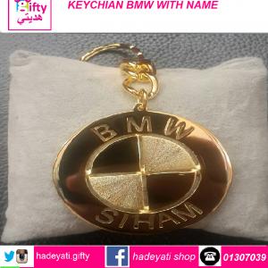 KEY CHIAN BMW WITH NAME