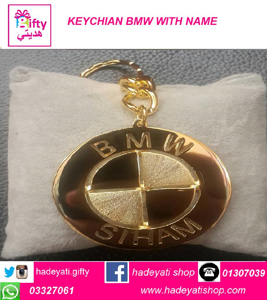 KEYCHIAN BMW WITH NAME