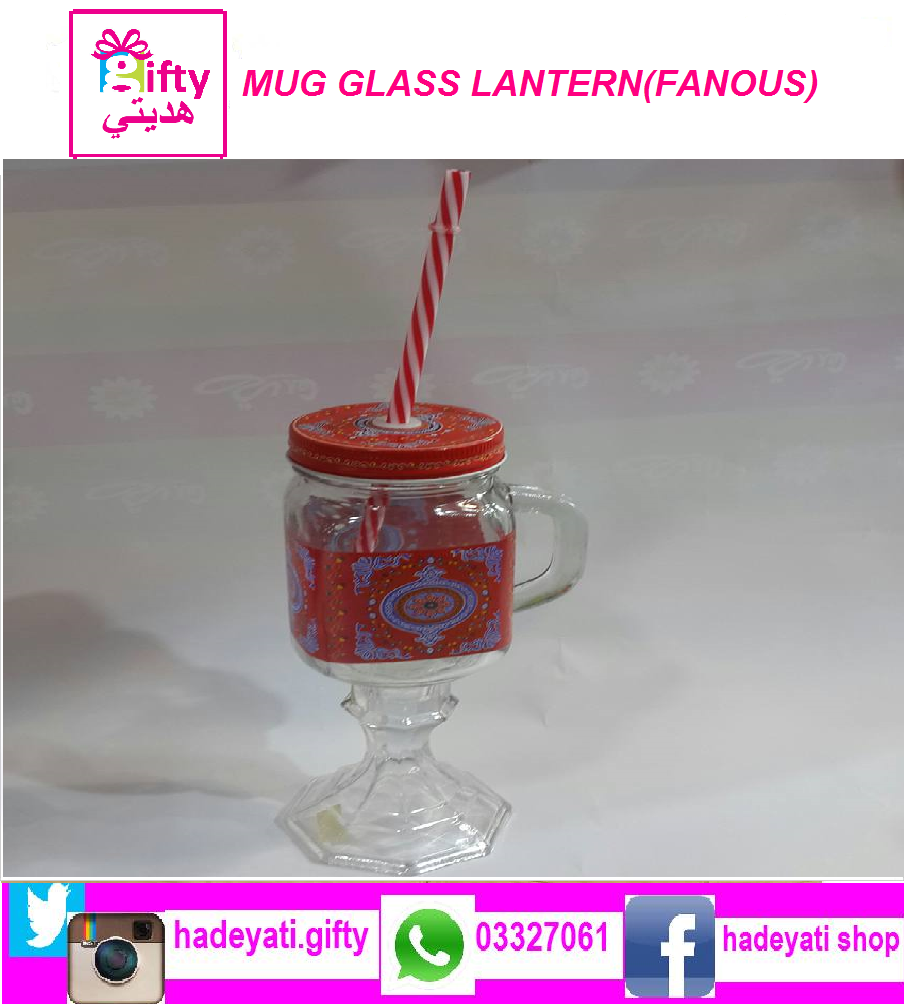 MUG GLASS LANTERN(FANOUS)