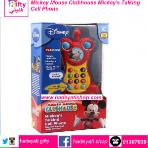 Mickey Mouse Clubhouse Mickey's Talking Cell Phone
