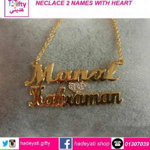 NECLACE 2 NAMES WITH HEART