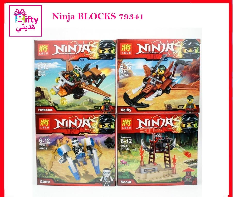 Ninja BLOCKS 79341