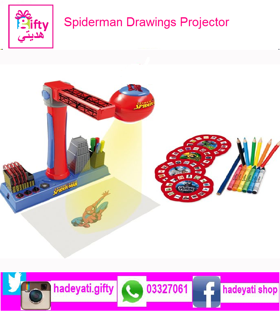 Spiderman Drawings Projector