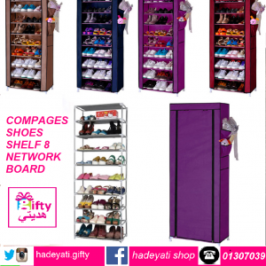 COMPAGES SHOES SHELF 8 NETWORK BOARD