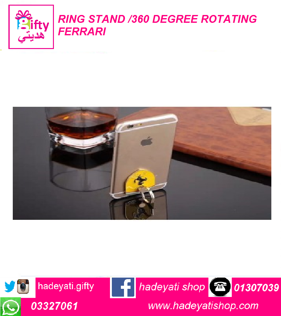 RING STAND /360 DEGREE ROTATING FERRARI