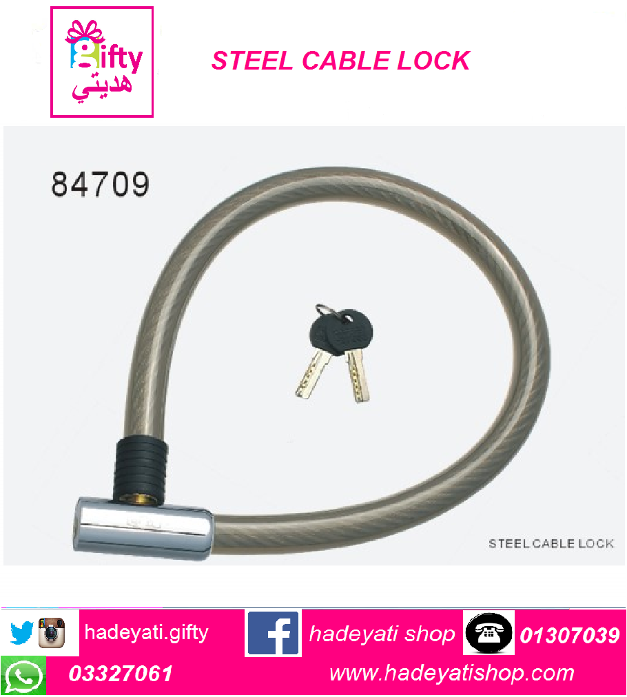 STEEL CABLE LOCK