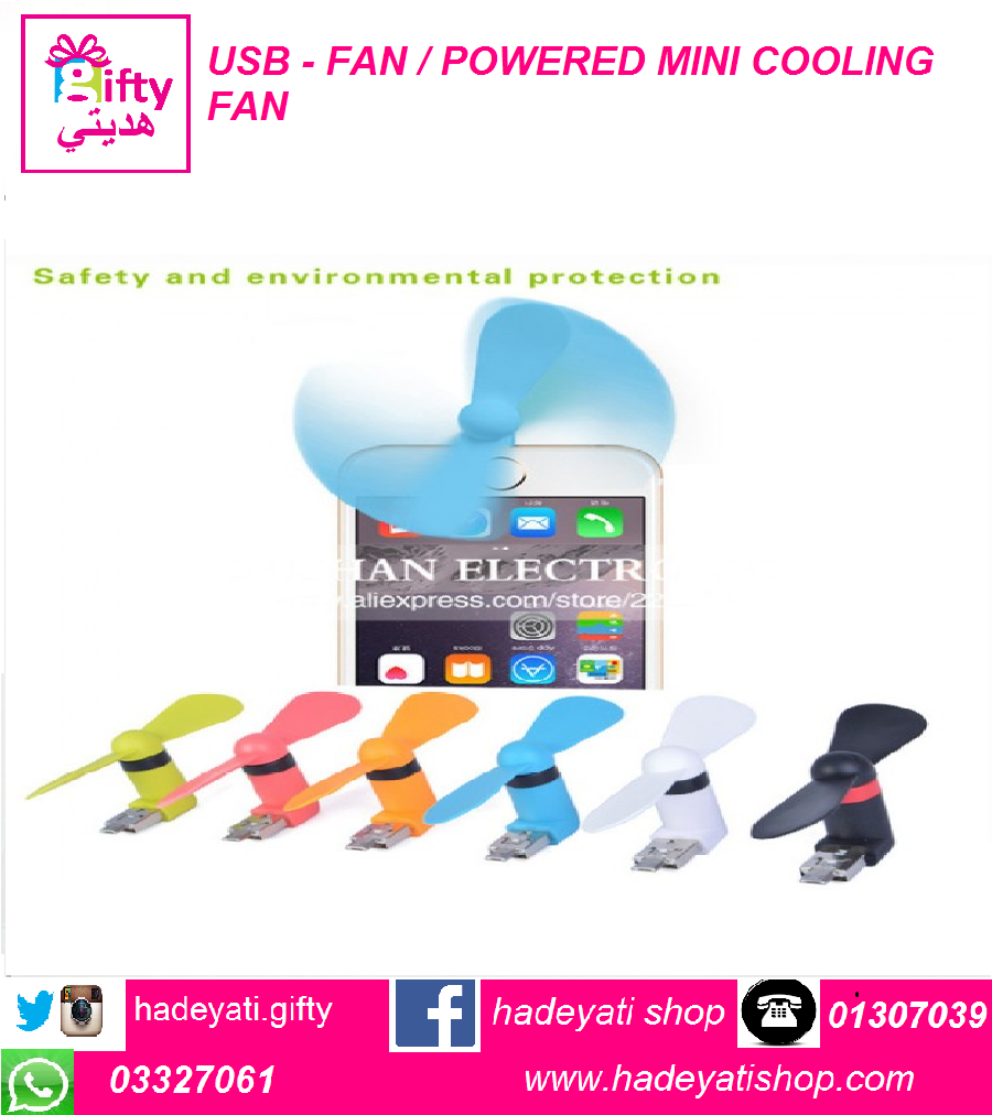 USB - FAN / POWERED MINI COOLING FAN | FOR IPHONE MOBILE PHONE,SAMSUNG, POWER BANK ETC