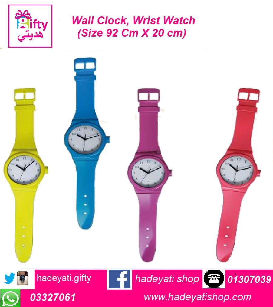 New Wirst Watch shaped Large, Xxl, Hanging, Wall Clock, Wrist Watch, Style, Strap, Quart,  (Size 92 Cm X 20 cm)