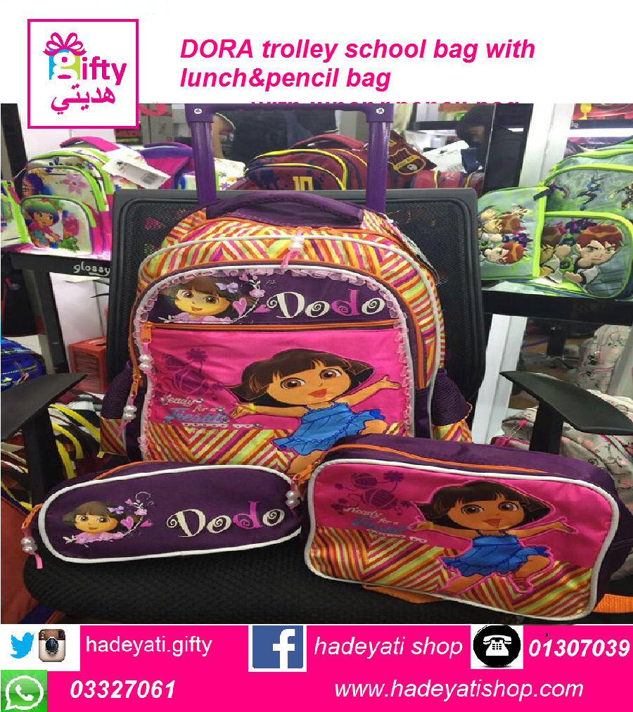 DORA trolley school bag with lunch&pencil bag,3 pcs in 1 set