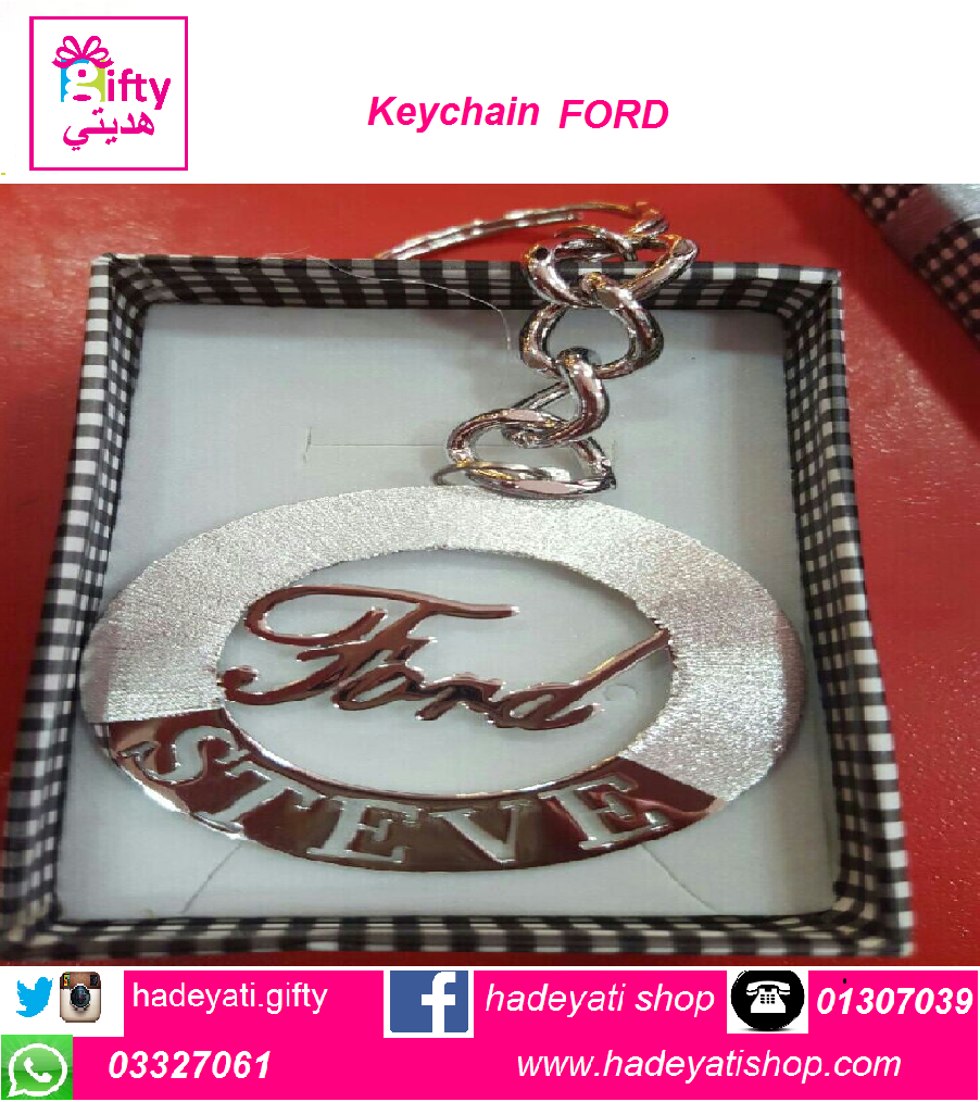 ACCESSORIES Keychain FORD