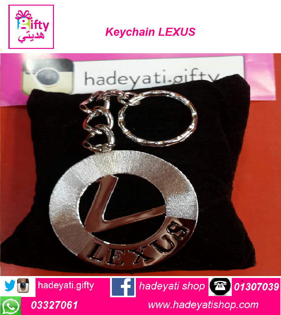 ACCESSORIES Keychain LEXUS