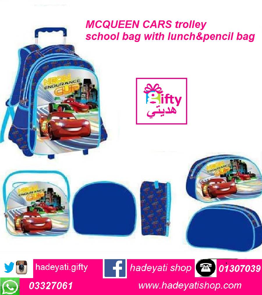 MCQUEEN CARS trolley school bag with lunch&pencil bag,3 pcs in 1 set