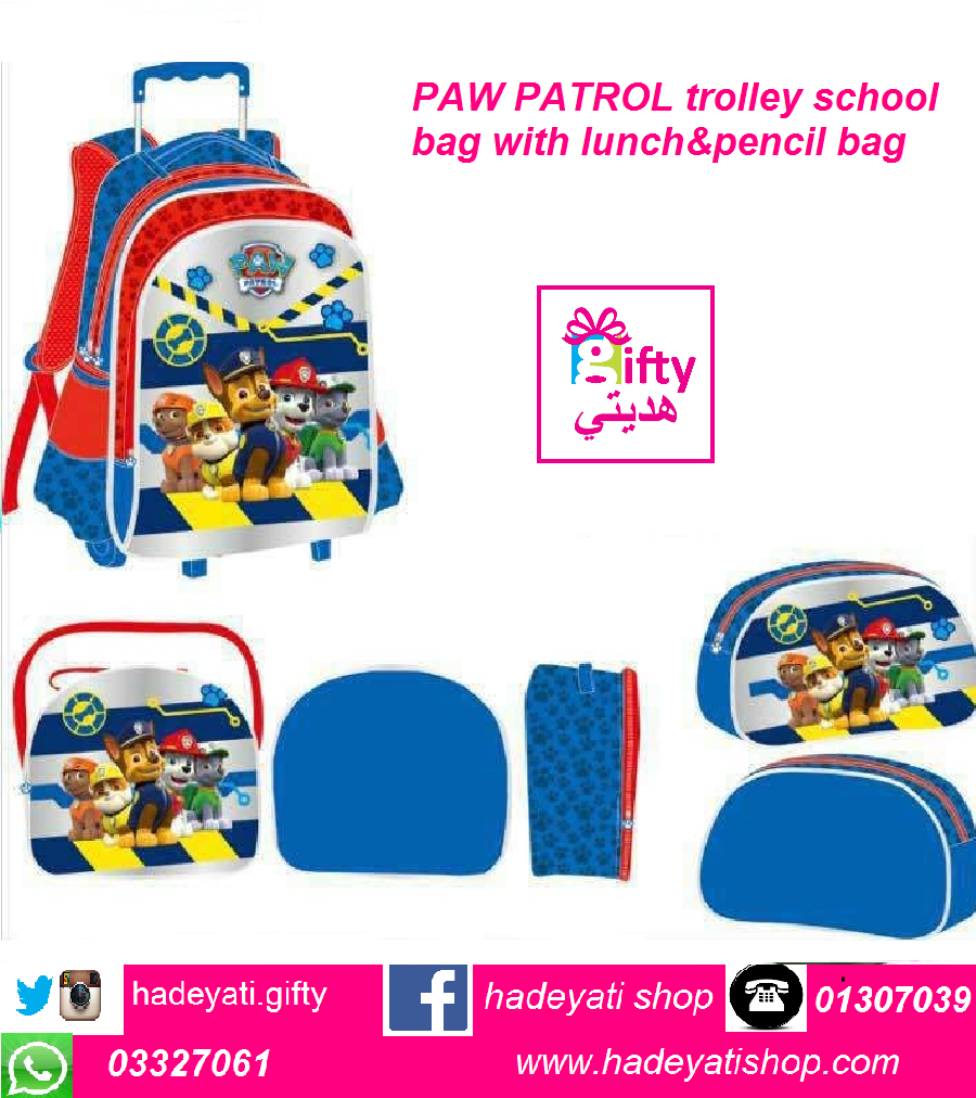 PAW PATROL trolley school bag with lunch&pencil bag,3 pcs in 1 set