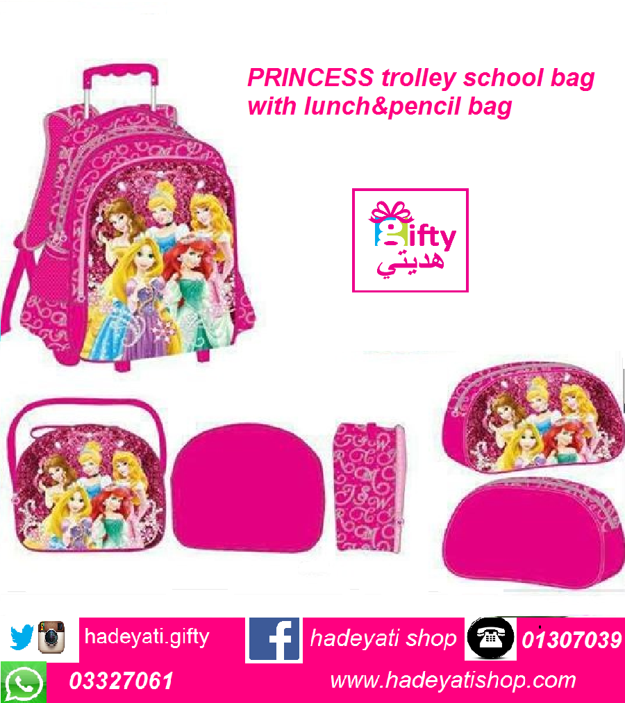 PRINCESS trolley school bag with lunch&pencil bag,3 pcs in 1 set