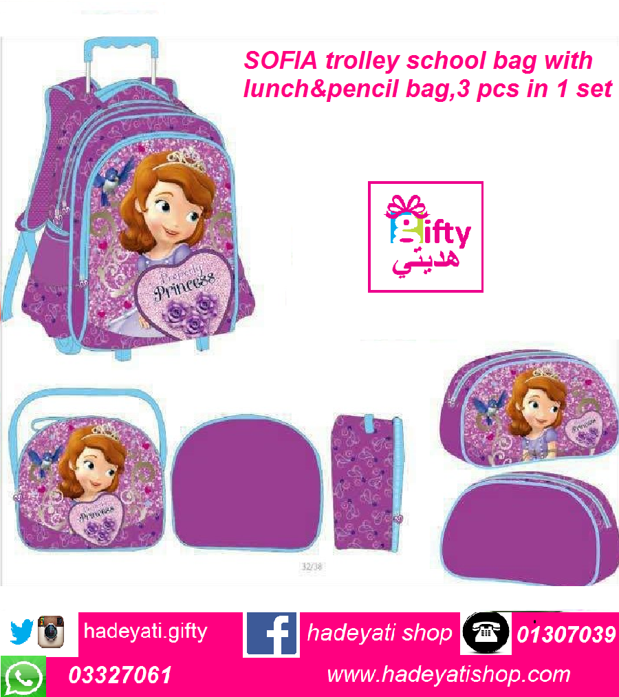 SOFIA trolley school bag with lunch&pencil bag,3 pcs in 1 set