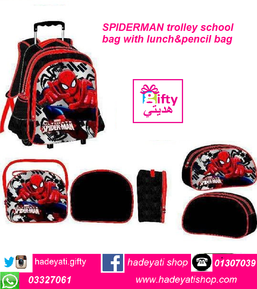 SPIDERMAN trolley school bag with lunch&pencil bag,3 pcs in 1 set