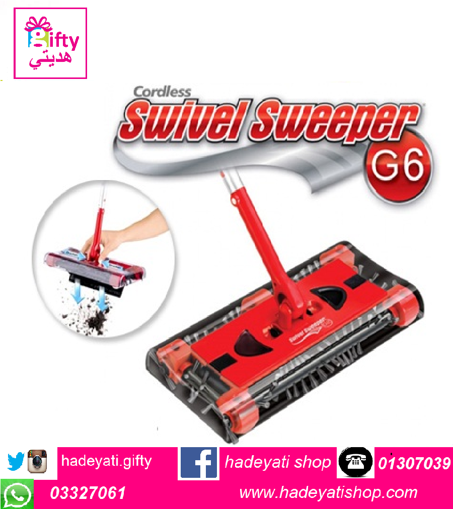 FOLDING SWIVEL SWEEPER G6 CORDLESS VACCUME CLEANER HANDHELD VACCUM DUST REMOVER