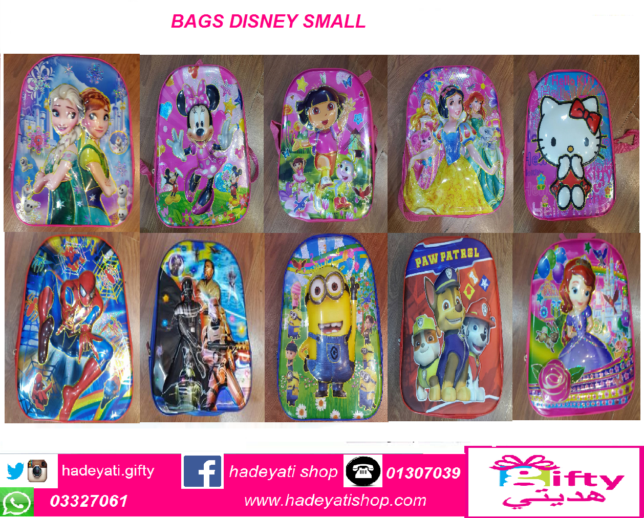BACKPACK DISNEY SMALL