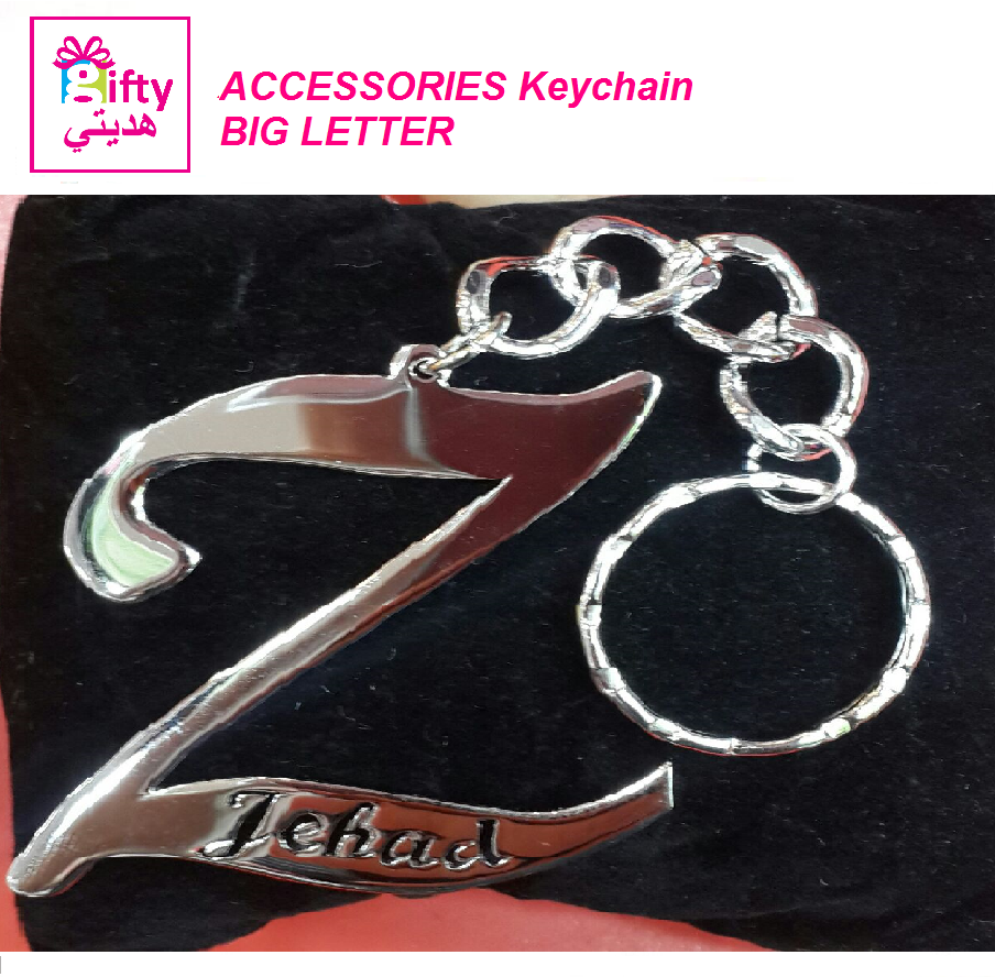 ACCESSORIES Keychain BIG LETTER