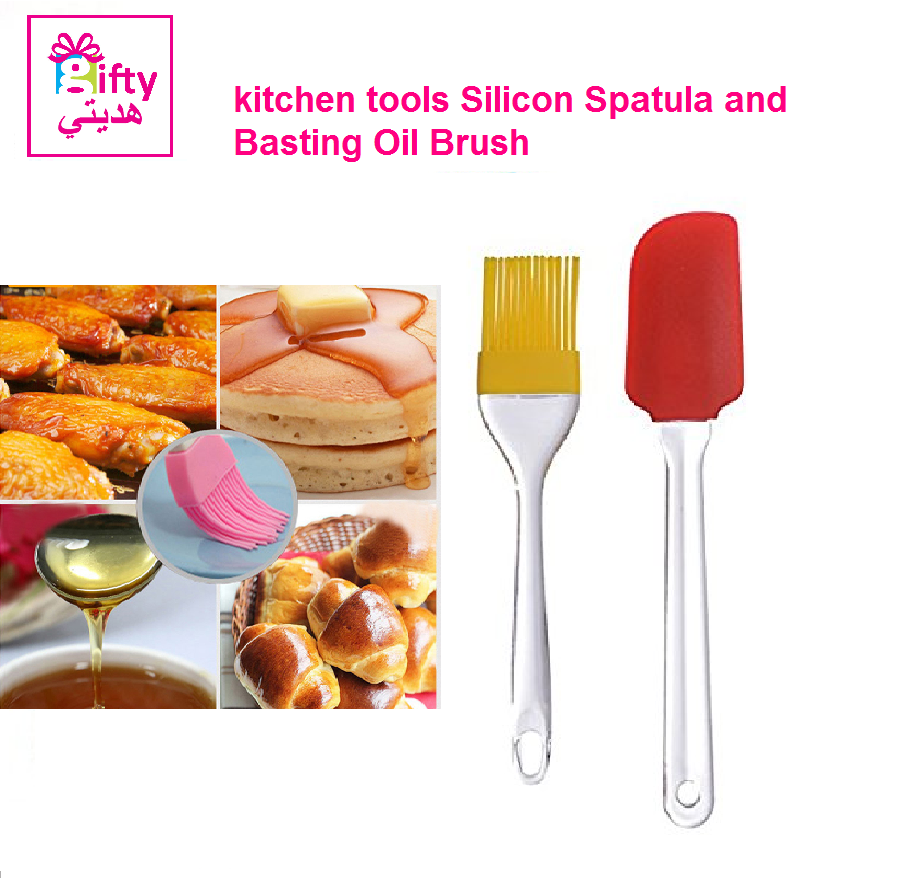 kitchen tools Silicon Spatula and Basting Oil Brush