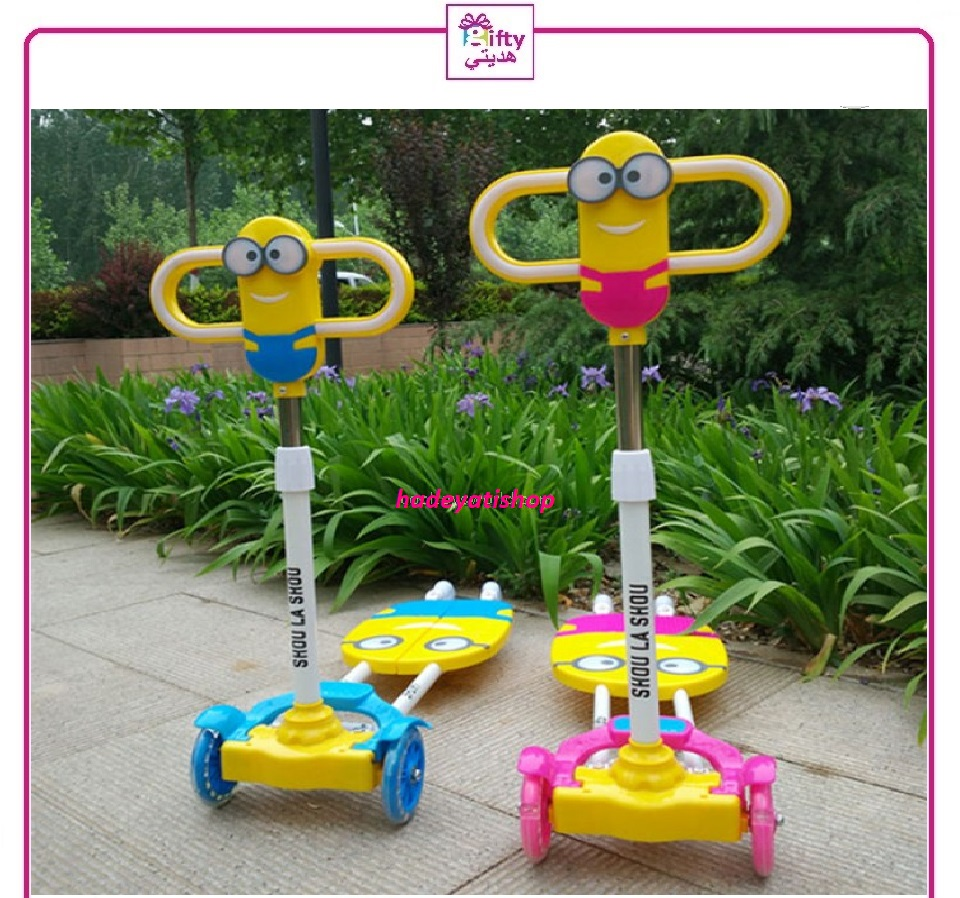 KIDS TRICYCLE 4WHEELS FROG SCOOTER MINION w