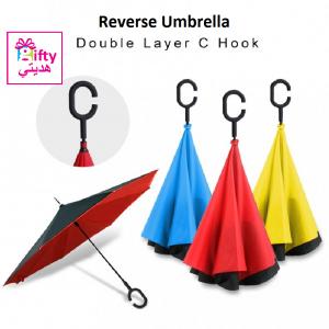reverse-umbrella-w
