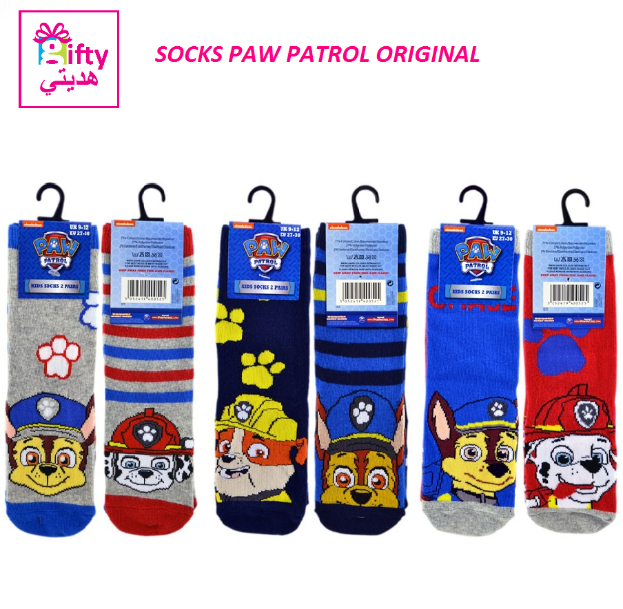 SOCKS PAW PATROL ORIGINAL