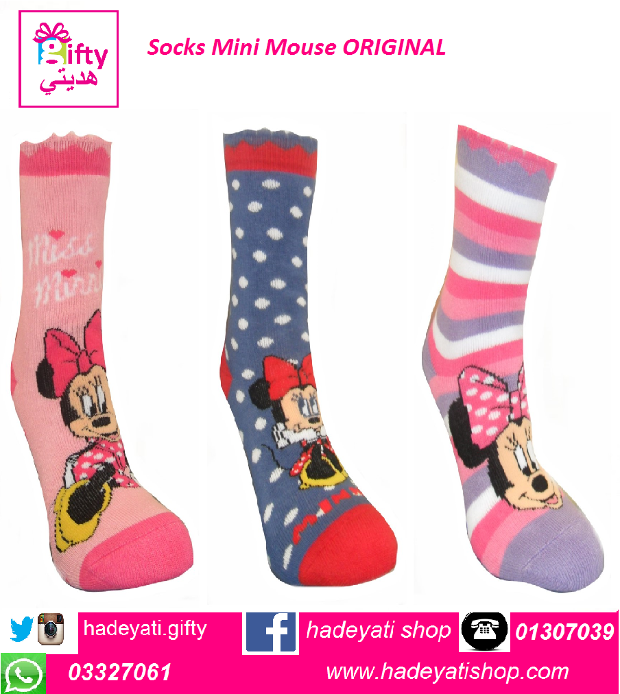 Socks Mini Mouse ORIGINAL