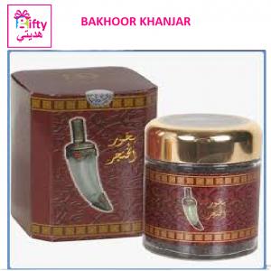 bakhoor-khanjar-w