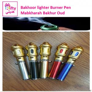 bakhoor-lighter-burner-pen-mabkharah-bakhur-oud-w