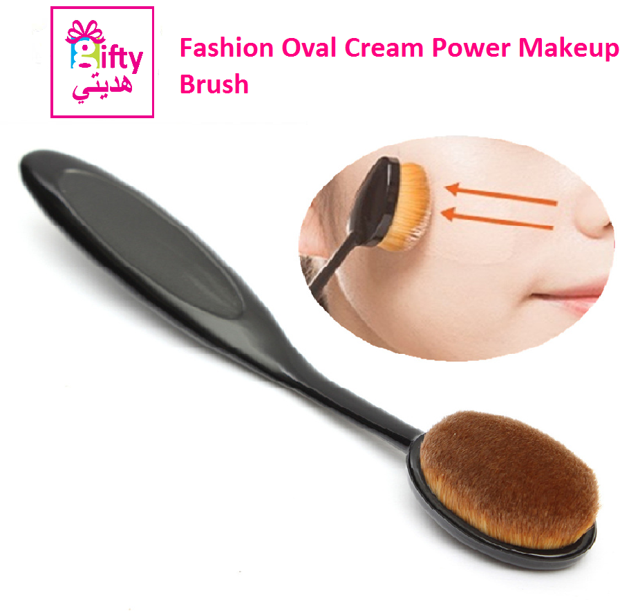 Fashion Oval Cream Power Makeup Brush