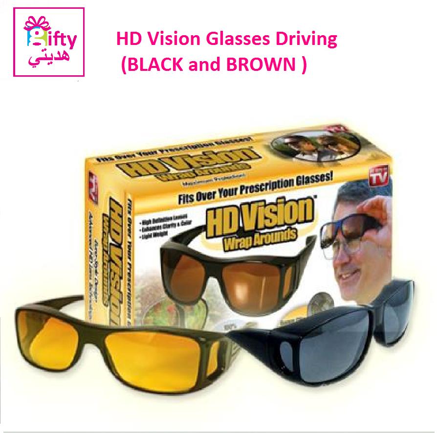 HD Vision Glasses Driving (BLACK and BROWN )2PCS