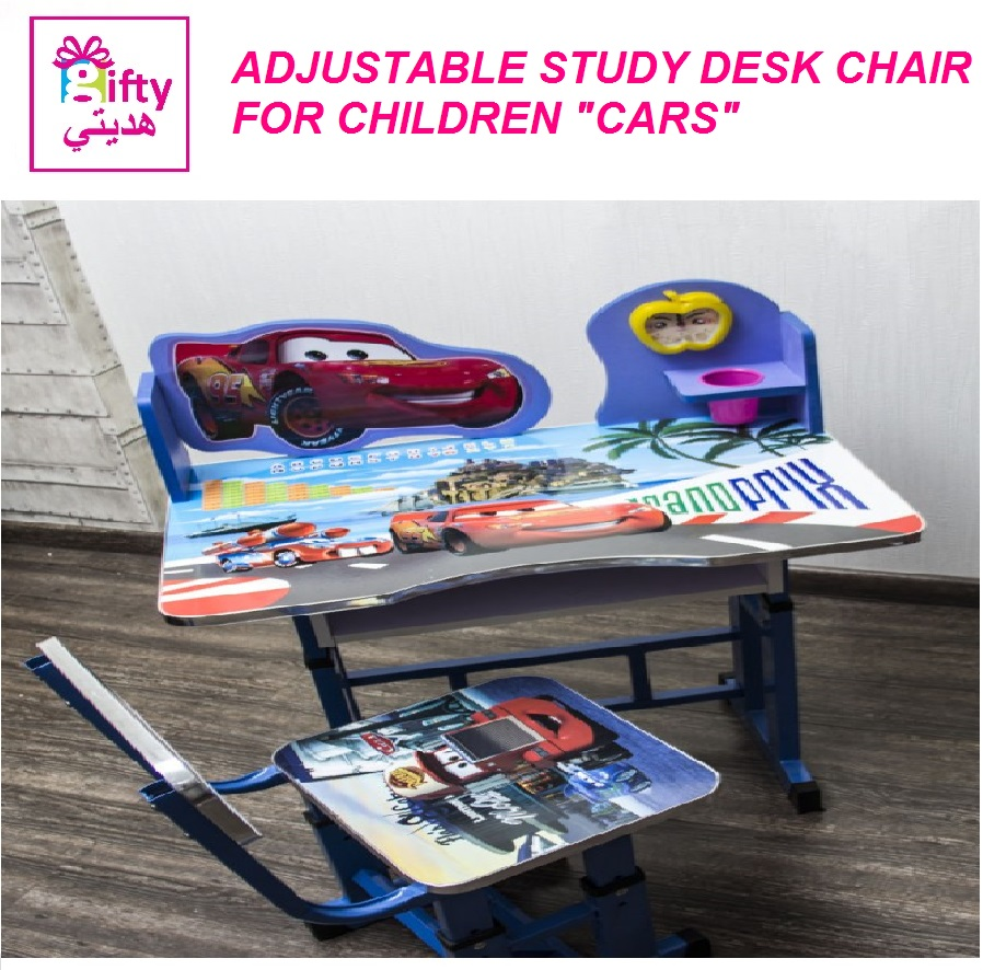 "ADJUSTABLE STUDY DESK CHAIR FOR CHILDREN ""CARS"""