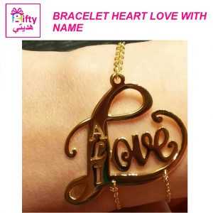 BRACELET HEART LOVE WITH NAME W
