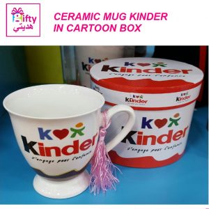 CERAMIC MUG KINDER IN CARTOON BOX W