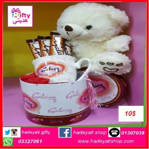 GALAXY MUG WITH BOX,PLUSH TOYS,& CHOCOLATE F