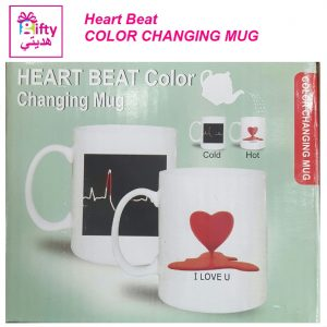 Heart Beat COLOR CHANGING MUG W