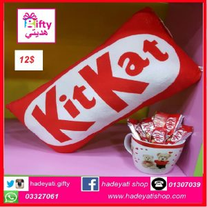 KitKat PILLOW,MUG & CHOCOLATE f