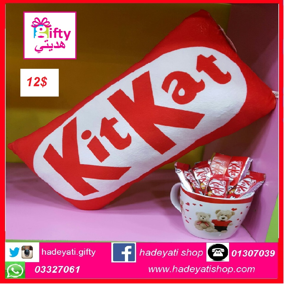 KitKat PILLOW,MUG  & CHOCOLATE