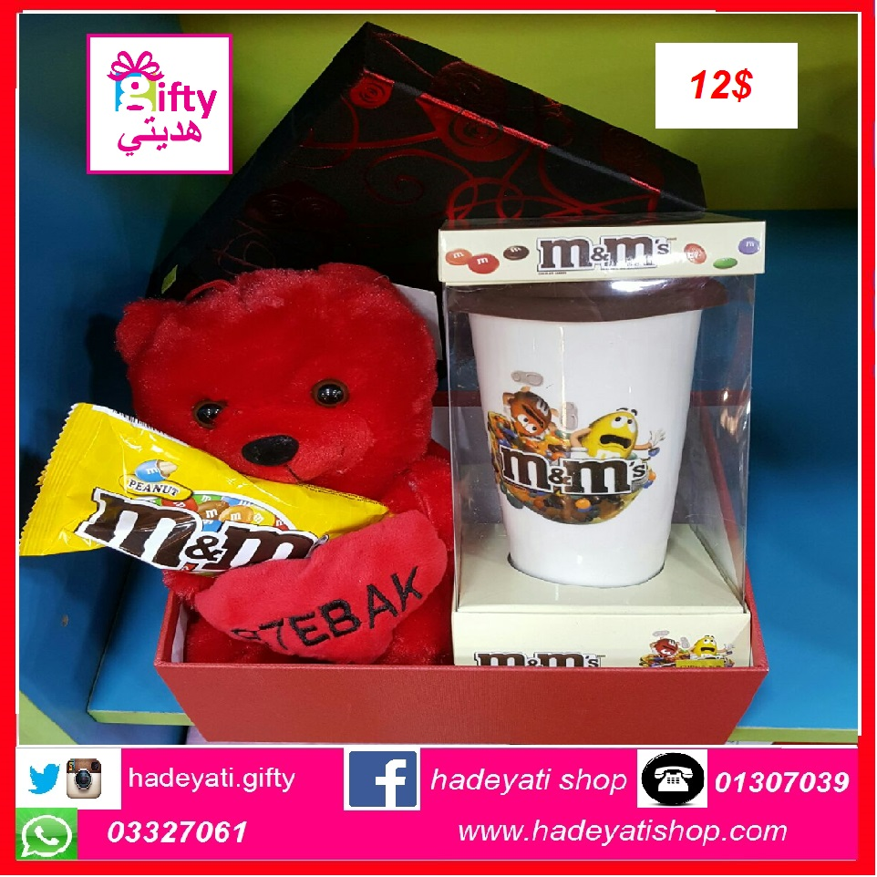 M&M MUG WITH GIFT BOX,PLUSH TOYS,& CHOCOLATE
