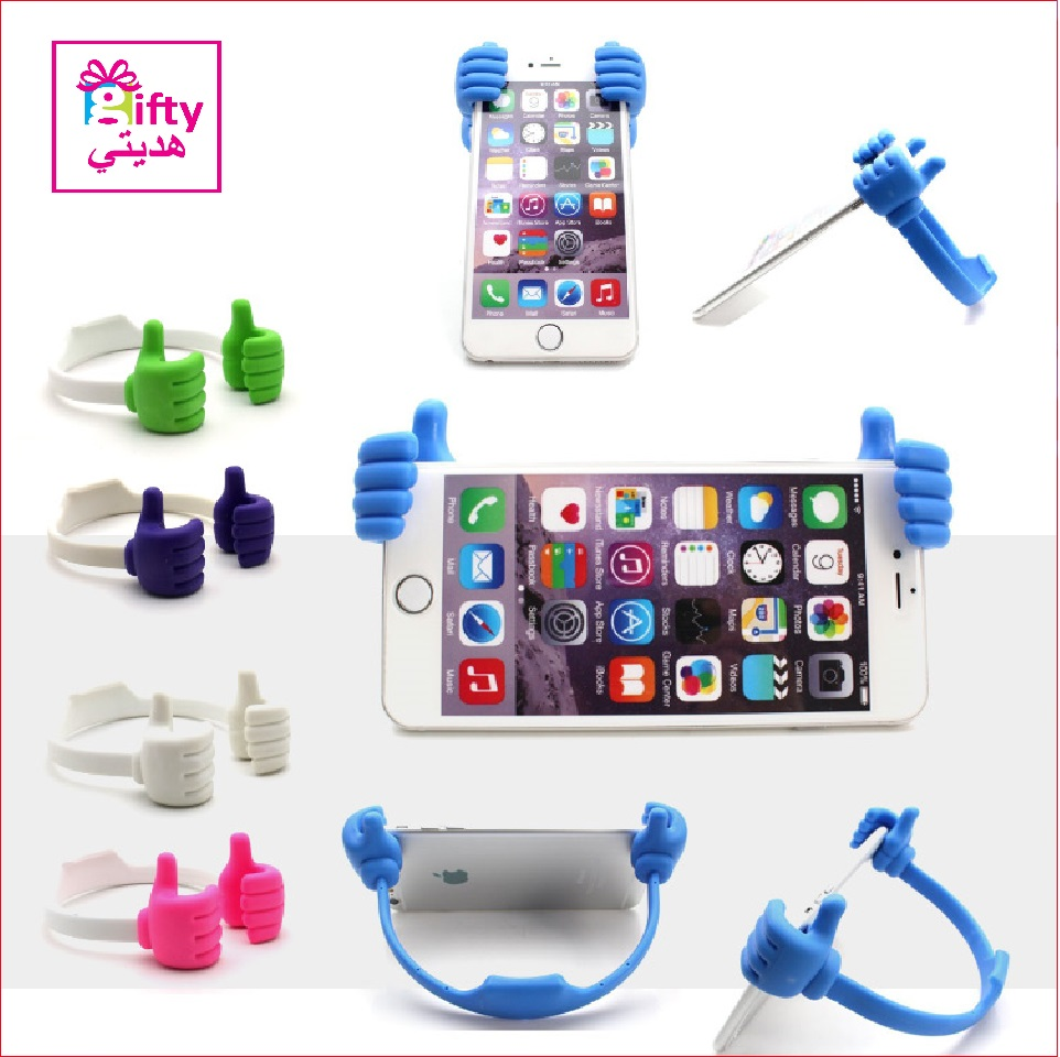 UNIVERSAL FLEXIBLE THUMB SMARTPHONE STAND HOLDER, PLASTIC OK STAND (RANDOM COLOR)