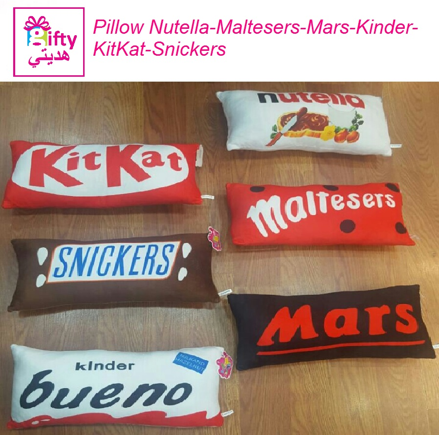 Pillow Nutella-Maltesers-Mars-Kinder-KitKat-Snickers