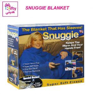 SNUGGIE BLANKET W