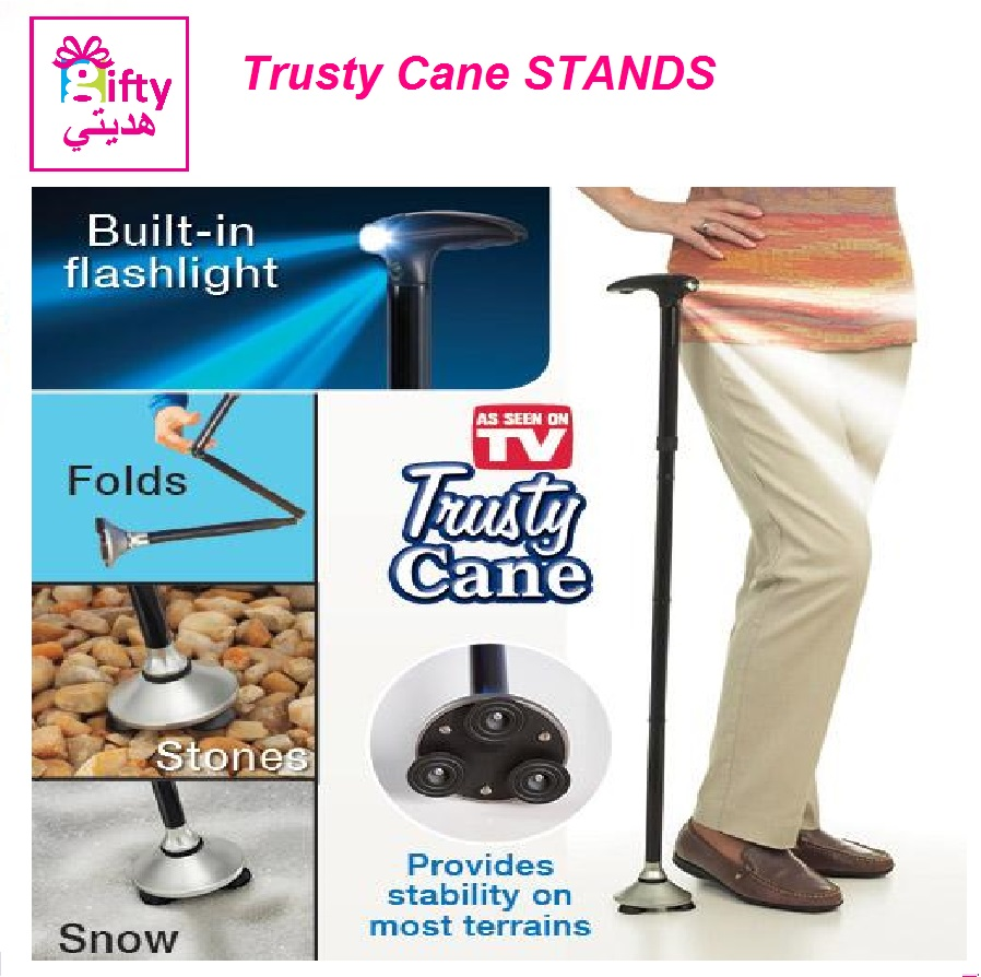 Trusty Cane STANDS