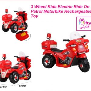 3 Wheel Kids Electric Ride On Patrol Motorbike Rechargeable Toy W