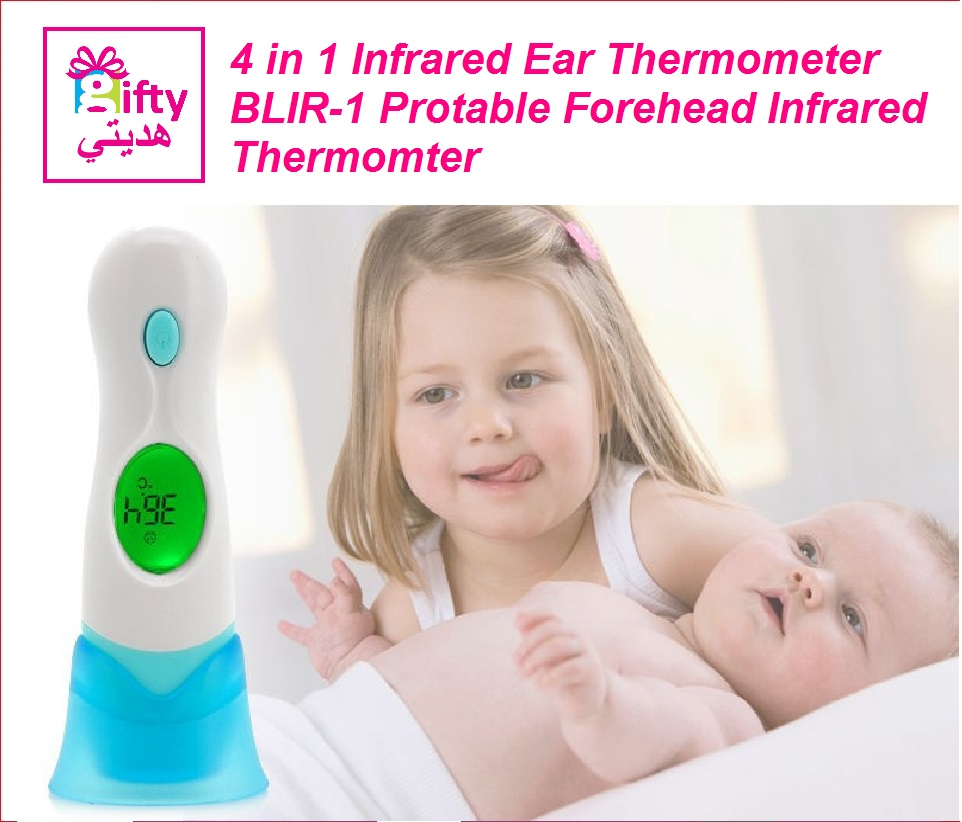 4 in 1 Infrared Ear Thermometer BLIR-1 Protable Forehead Infrared Thermomter