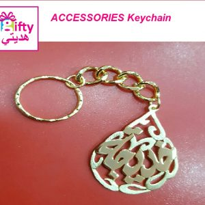 ACCESSORIES Keychain W