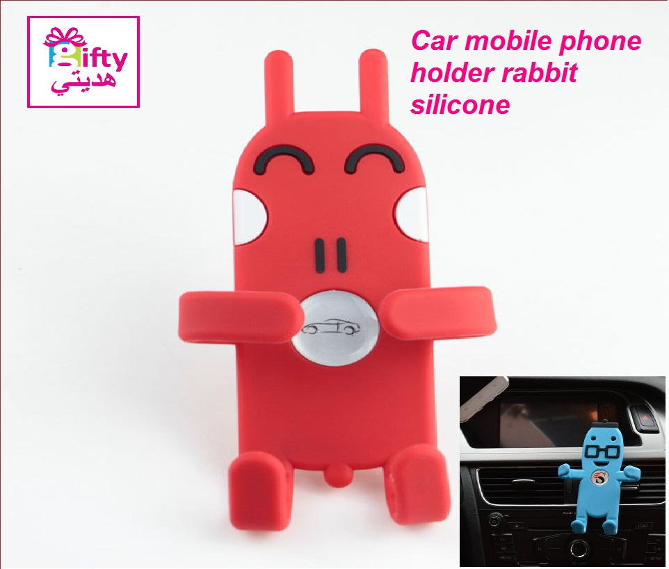 Car mobile phone holder rabbit silicone