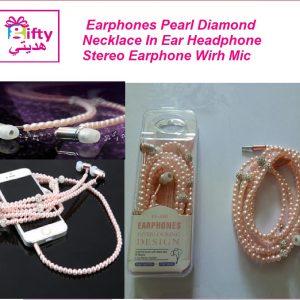 Earphones Pearl Diamond Necklace In w