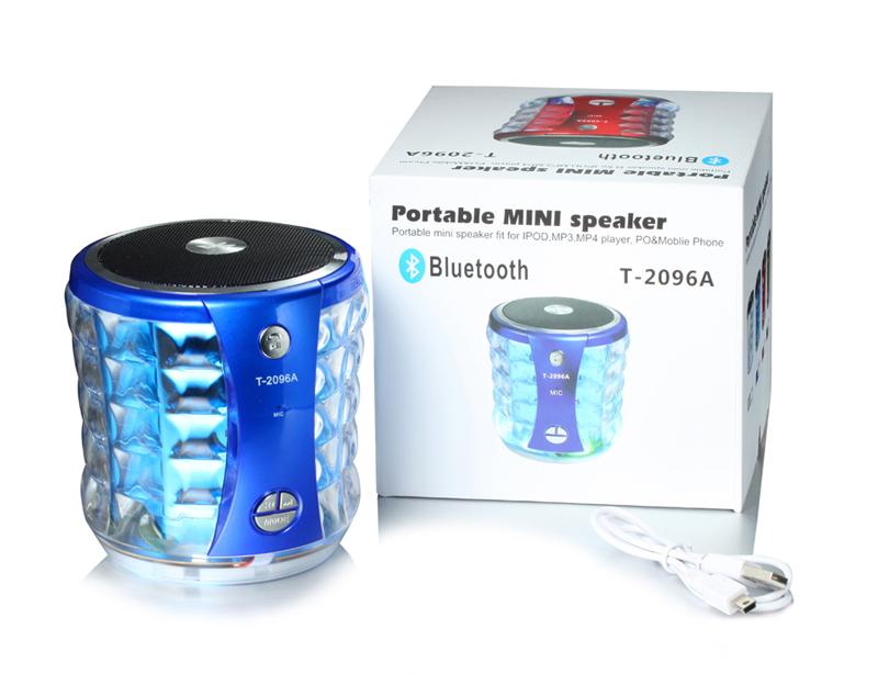 Speakers - Hadeyati Shop